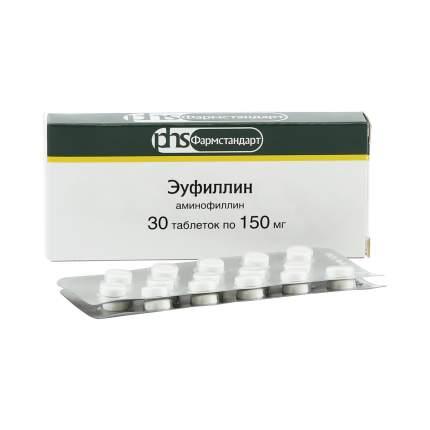 Эуфиллин таблетки 150 мг 30 шт. Фармстандарт