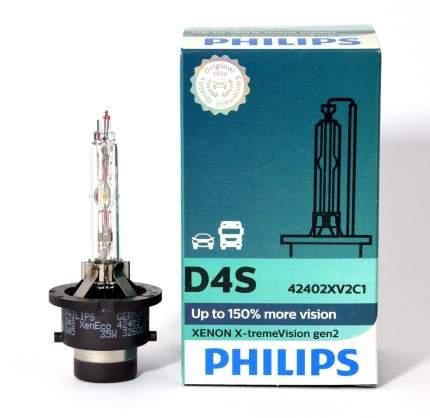 Лампа ксеноновая D4S Philips X-treme Vision Gen2 (+150%) - 42402XV2