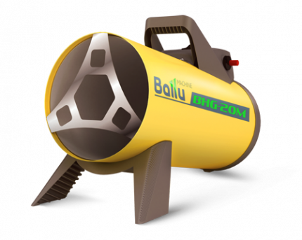 Газовая тепловая пушка BHG-20M Ballu