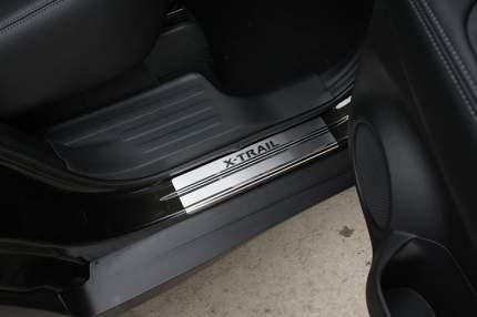Комплект накладок на внутренние пороги Souz-96 без логотипа для Nissan X-Trail 2015-2019