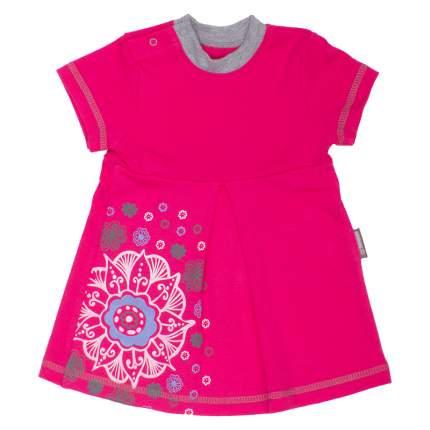 Платье Bambinizon ПЛ-ТБ розовое р.56