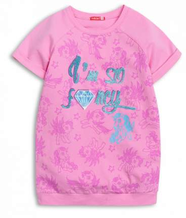 Туника для девочки Pelican GFMT3014 Розовый р.98