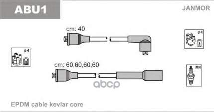 Комплект проводов зажигания JANMOR ABU1