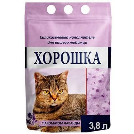 Наполнитель для кошачьего туалета ХОРОШКА силикагелевый с ароматом лаванды 3,8л