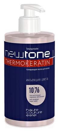 Маска для волос NEWTONE ESTEL HAUTE COUTURE10/76 Светлый блондин коричнево-фиолетовый