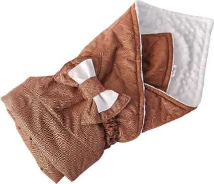 Конверт-одеяло SlingMe Ромбы коричневый