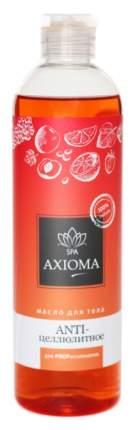 Масло для тела Axioma ANTIцеллюлитное 500 мл
