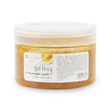 Cкраб Patrisa Nail очищающий на основе дикого меда, 250 мл