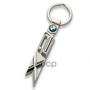Брелок BMW 80272454657