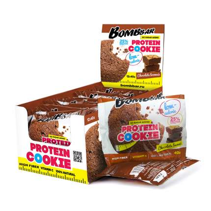 Печенье неглазированное Bombbar 40гр (коробка 12 шт.), Шоколадный брауни
