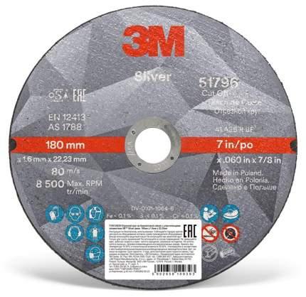Диск абразивный шлифовальный для шлифовальных машин 3M 51796