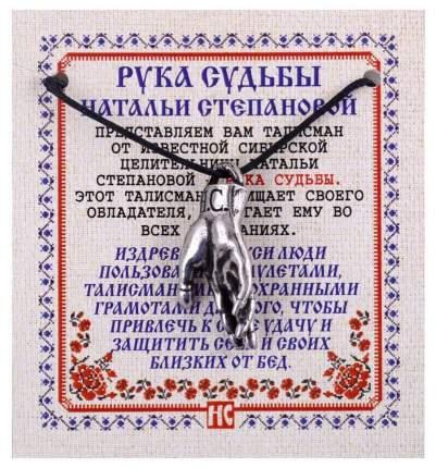 Книга Рука Судьбы натальи Степановой