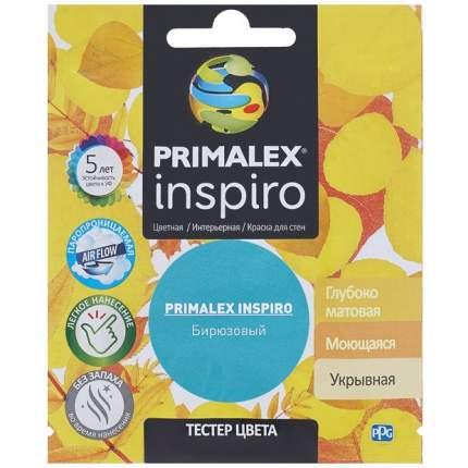 Краска для внутренних работ Primalex Inspiro Тестер 30мл Бирюзовый, PMX-I7