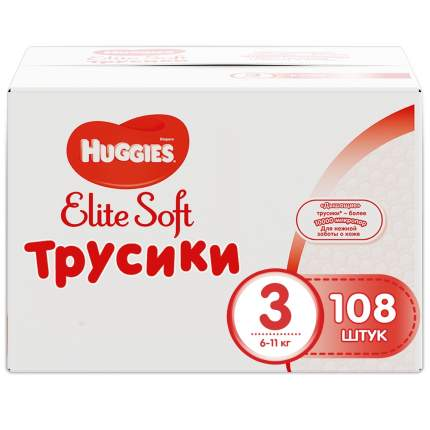 Подгузники-трусики Huggies Huggies Elite Soft (6-11 кг), 108 шт.