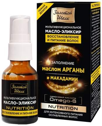 Масло-эликсир Золотой шелк для восстановления и питания волос 25 мл