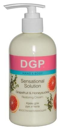 """Крем для рук и тела Domix Green Professional """"Sensational Solution"""" 260 мл"""