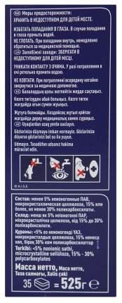 Таблетки для cмягчения воды Calgon 2в1, 35 шт.