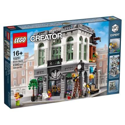 Конструктор LEGO Creator Expert Банк (10251)