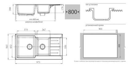 Мойка для кухни мраморная GranFest Practic GF-P980KL черный