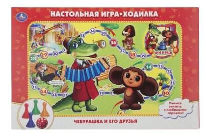 Настольная игра Умка Чебурашка и его друзья
