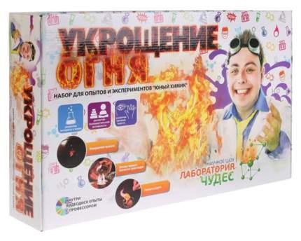 Опыт Bondibon Висма набор для опытов и экспериментов Укрощение огня 826