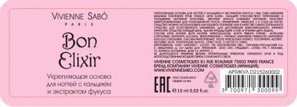 """Укрепляющая основа для ногтей Vivienne Sabo""""Bon Elixir"""", 15 мл"""