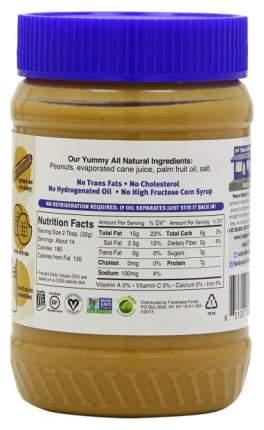 Арахисовая паста Peanut Butter&Co Smooth Operator 454 г
