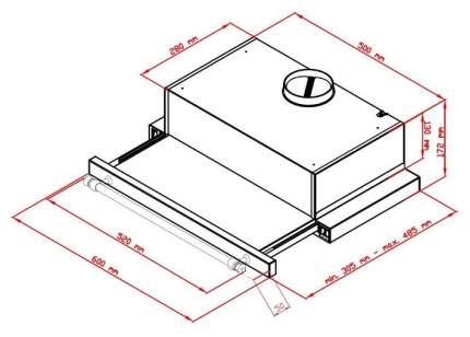Вытяжка встраиваемая Simfer 6002W Beige/Brown
