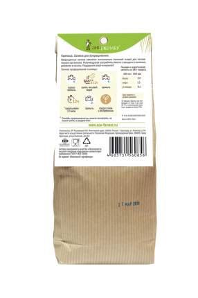 Пшеница Экофермер для проращивания 500 г