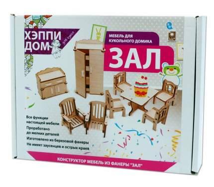 """Мебель для кукольного домика ХэппиДом """"Кухня"""" из дерева"""