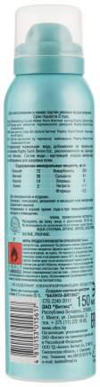Термальная вода Витэкс RaphySaint-Simon 150 мл