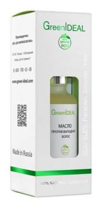 Масло для волос GreenIdeal Против выпадения волос 50 мл