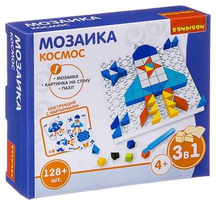 """Мозаика 3 в 1 """"Космос"""", 128 элементов Bondibon"""
