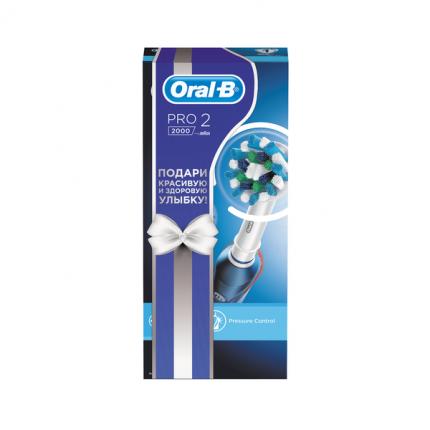 Зубная щетка электрическая Braun Oral-B Pro 2 2000 Cross Action D501.513.2