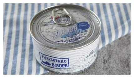 Печень трески по-мурмански 190 г
