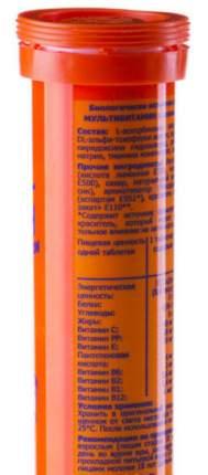 Напиток витаминизированный Haas мультивитамин шипучие таблетки 80 г