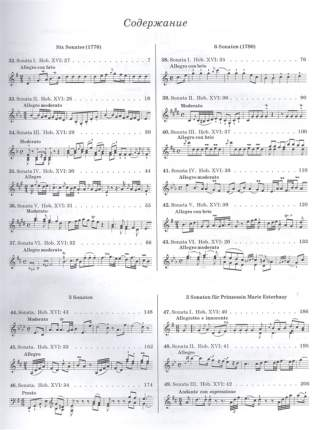 Книга Клавирные сонаты