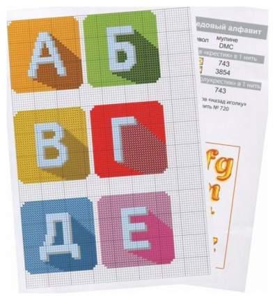 Алфавит и Буквы
