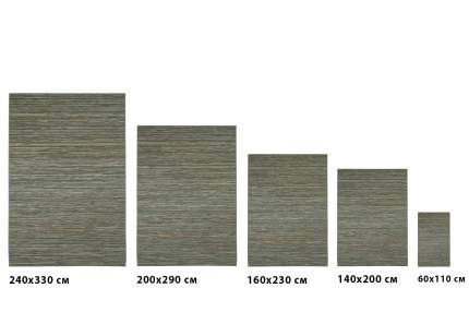 Циновка Ragolle 60x110 см