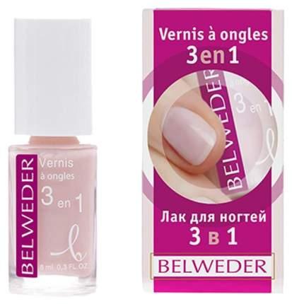 Лак для ногтей 3в1 Belweder 8мл