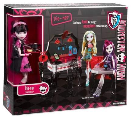Игровой набор Monster High дайнер с дракулаурой Y7719