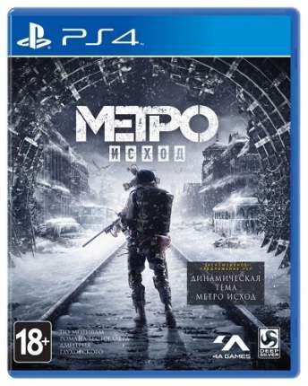 Игры для PlayStation