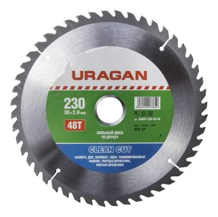 Пильный диск по дереву  Uragan 36802-230-30-48