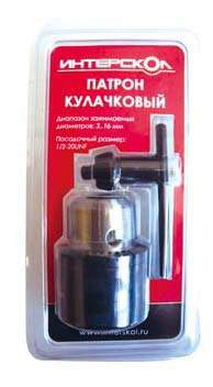 Ключевой патрон для дрели, шуруповерта Интерскол 2160901215130