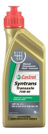 Трансмиссионное масло Castrol Syntrans Transaxle 75w90 1л 1557C3