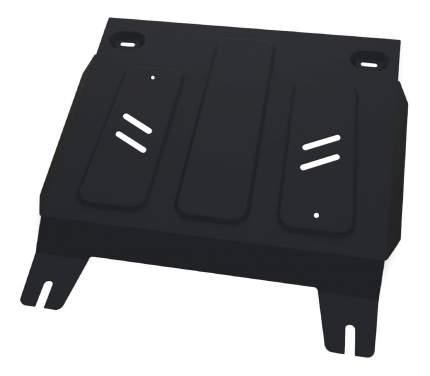 Защита РК (Раздаточной коробки) АвтоБРОНЯ для Toyota (111.09504.1)
