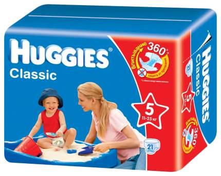 Подгузники Huggies Classic 5 (11-25 кг), 21 шт.