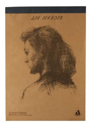 Альбом для рисования Альбом Для Эскизов Модель, 40 Листов, А3