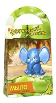 Поделка Аромафабрика Фруктовый коктейль слоник
