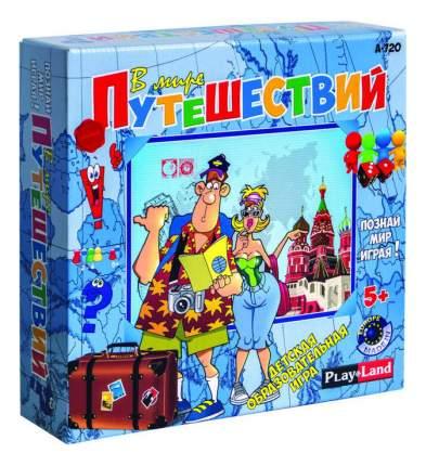 Семейная настольная игра Play Land В мире путешествий А-720
